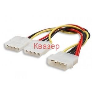 Захранващ кабел Molex 4pin към 2 x Molex 4pin