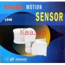 volume-sensor-lx-48-220-degrees-pir-wall