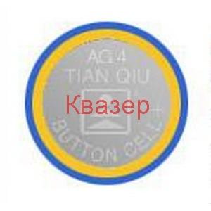 БАТЕРИЯ TIAN QIU AG4, 377A, LR626, LR66, 377A