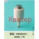 ПРЕДПАЗИТЕЛ /ПАТРОН/ Е-27 6A/500V