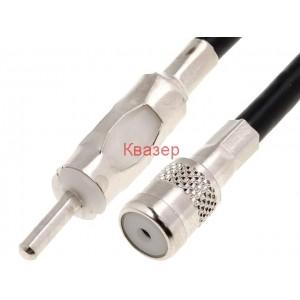 Антенен преходник ISO женски - DIN мъжки с кабел ZRS-AA-3
