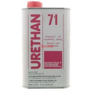 URETHAN 71 1L течност в кутия