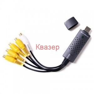 EasyCAP - 4 канален USB DVR