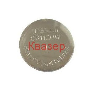 Бутонна батерия сребърна SR1120 SW/191/381/391/AG8/SR55 1.55V MAXELL
