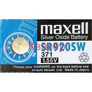 Бутонна батерия сребърна SR920 SW SR921/171/371/AG6/SR69 1.55V MAXELL