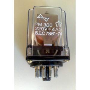 Реле РМ300 бобина - 24VDC, 220V/4A с 3 превключващи контакта