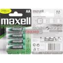 Акумулаторни батерии MAXELL R06 AA 1.2V 2300mAh NiMH 4бр.