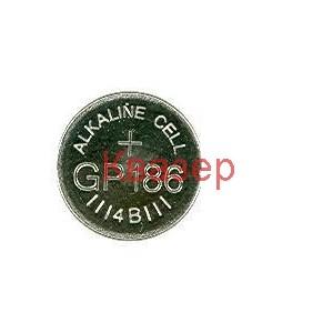Бутонна микроалкална батерия GP186/301/386/AG12/LR43 1.5V 1бр.