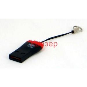 USB мини четец на карти CR-028 32 in 1
