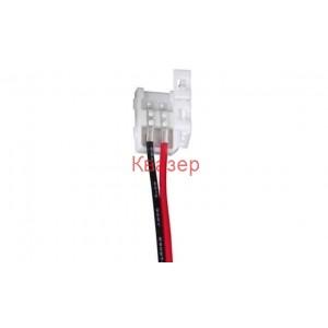 Гъвкав съединител за светодиодна лента SMD 5050
