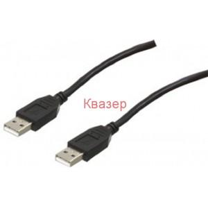 Кабел USB A (мъжко) - USB A (мъжко) 1.8 метра/ AM-AM