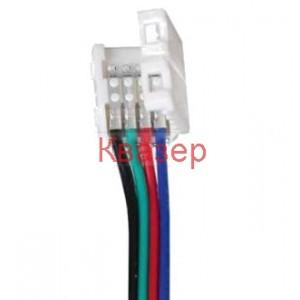 Гъвкав съединител за RGB светодиодна лента SMD 5050