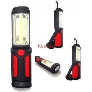 Подвижна светодиодна лампа 3W LED COB