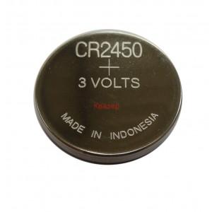 Бутонна батерия литиева CR2450 3V GP
