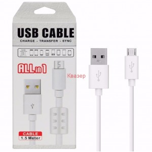 Кабел USB - micro USB 1.5m бял/черен с ферит ALLin1