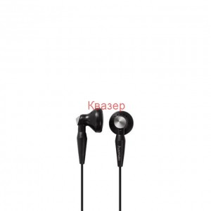 Hama слушалки Stereo HK-249