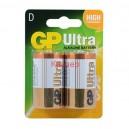 Алкална батерия LR20 1.5V GP 2бр. бл.