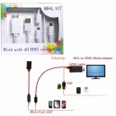 MHL KIT - 2m Кабел micro USB към HDMI + Micro USB