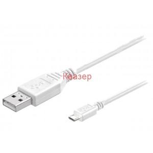 Кабел USB - micro USB 1.8m бял Goobay