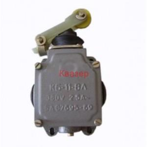 Краен изключвател КБ-11-BЛ, SPDT-NO+NC, 2.5A/380VAC, рамо с ролка
