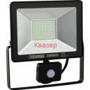 068-004-0030 Светодиоден прожектор със сензор за движение SMD LED 30W 1500Lm 6400K IP65 220V черен