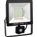 068-004-0050 Светодиоден прожектор със сензор за движение SMD LED 50W 2500Lm 6400K IP65 220V черен
