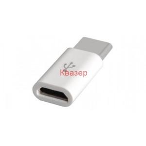 Преходник, Type-C мъжки към Micro USB женски