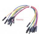 MIKROE-512 Свързващи кабели, джъмпер мъжки-женски, 150mm, 10бр
