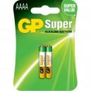 Алкална батерия GP 1.5V AAAA LR61- 2бр