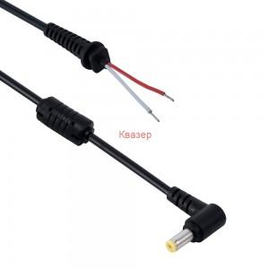 Захранваща букса 1.7x5.5x12mm с кабел 1.2m