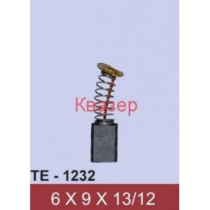 Четка за двигател TE1232 к-т 2бр.