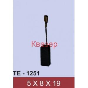 Четка за двигател TE1251 к-т 2бр.