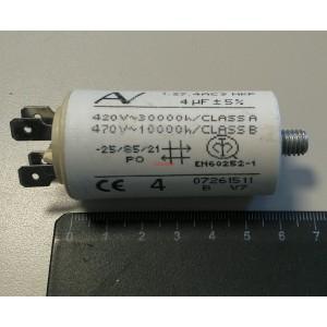 2D 4uF 470V работен кондензатор тип MKP с изводни пера