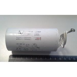 4C 40uF 470V работен кондензатор тип MKP с кабели