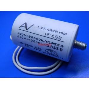 4D 55uF 470V работен кондензатор тип MKP с кабели