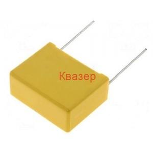 3.3uF 100V Полипропиленов кондензатор