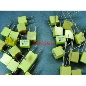 220nF 63V Полиестерен кондензатор