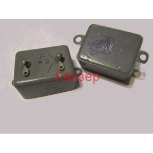 0.5uF 600V КБГ-МП
