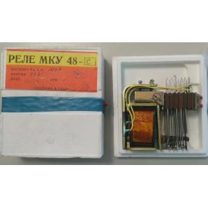 Реле МКУ 48–С РА 4.501.097 с бобина 12V DC