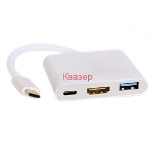 Кабел Type-C мъжки към USB 3.0 женски, HDMI женски, Typе-C женски