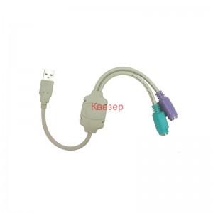 Кабел преход USB A мъжко -2xPS/2 женско, CABLE-USB-2PS2, 0.2 метра