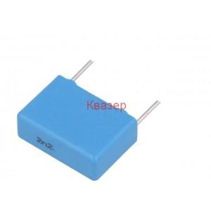 2.2nF 1000V PILKOR MKT полипропиленов кондензатор
