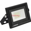 068-008-0020 Светодиоден прожектор SMD LED 20W 1600Lm 6500K IP65 220V черен
