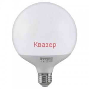 001-020-0020 LED лампа GLOBE 20W E27 4200K 1650Lm ф118мм h157мм