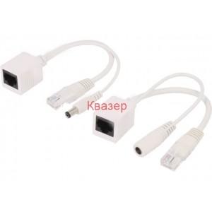 Комплект пасивни кабели PoE, захранване чрез Ethernet (PoE)