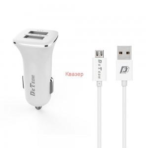 Зарядно устройство за кола DeTech DE-C01M, 5V/2.4A, 12/24V, С Micro USB кабел, 2 x USB