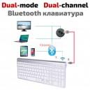 Bluetooth клавиатура K368