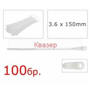 Кабелни връзки SOP 3.6x150 W Dubel /100бр./ бели