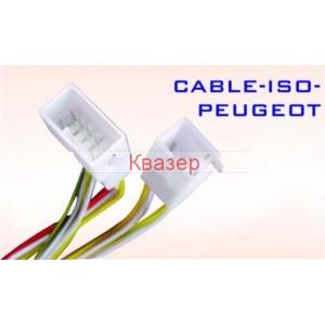 Автобукса ISO за PEUGEOT