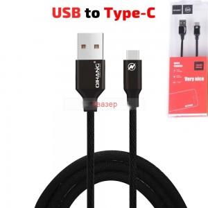 Кабел USB Type-C QH-C3550 Black